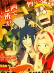 NARUTO THE MOVIE - Road to Ninja -- SS  FULL Scan