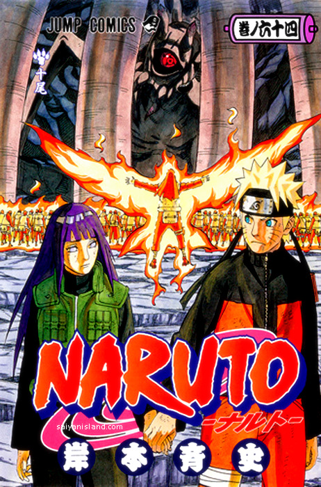 naruto manga volume 70 pdf
