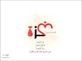 gaza by ahmad-y