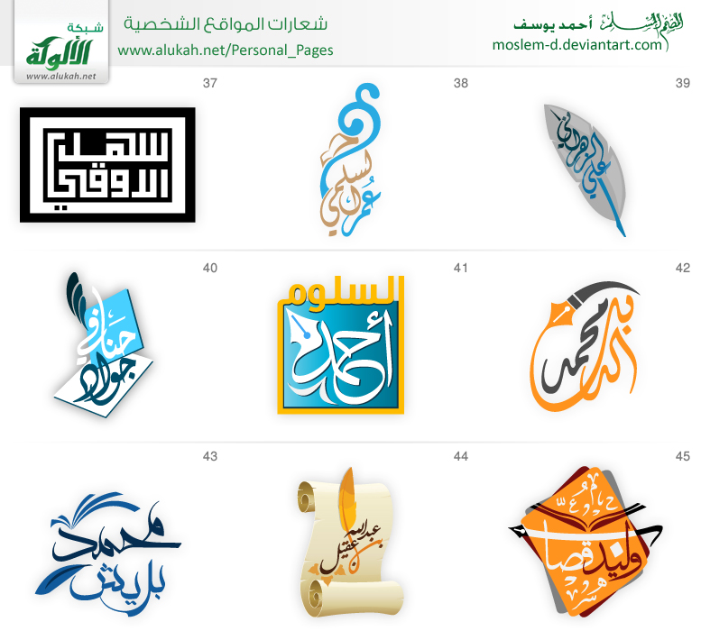 writers logos set5 by moslem-d