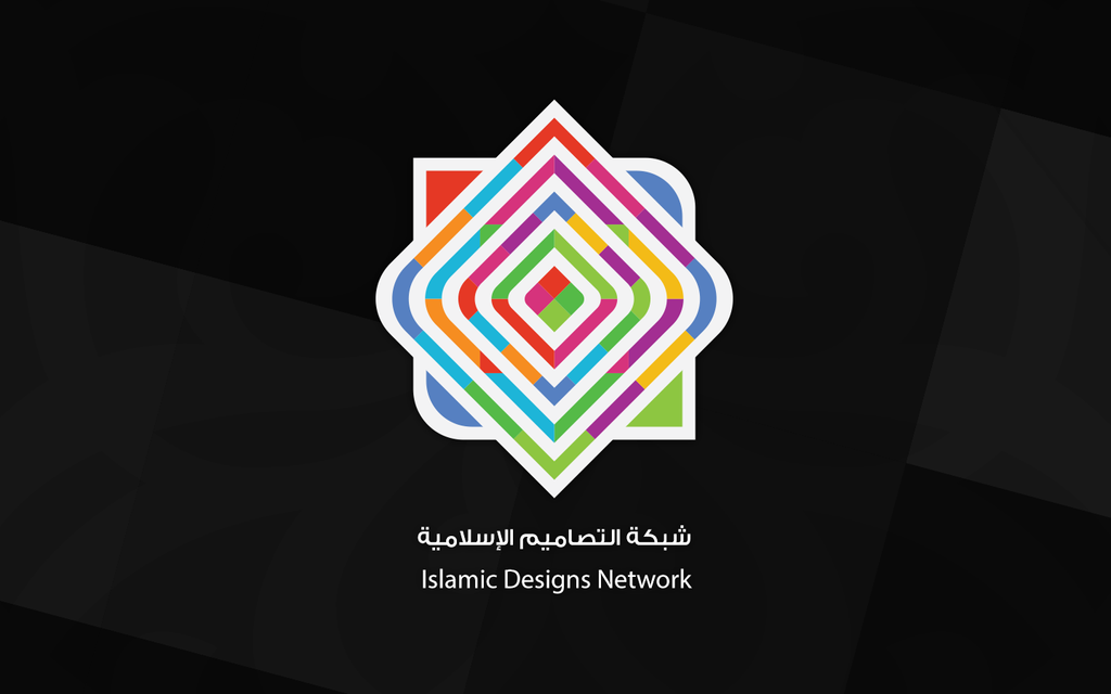 Islamic Designs Network logo by moslem-d