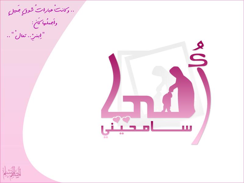 *&عجوز تزعج شاب *& My_mother_by_moslem_d