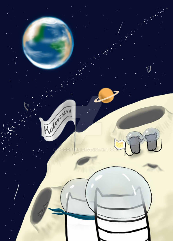 На луне открытка