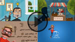 animation advertising by soheilsal