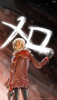 M E R O by Anime-2000