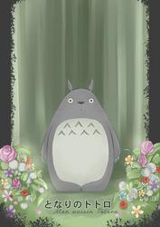 Tonari no Totoro by ninnt