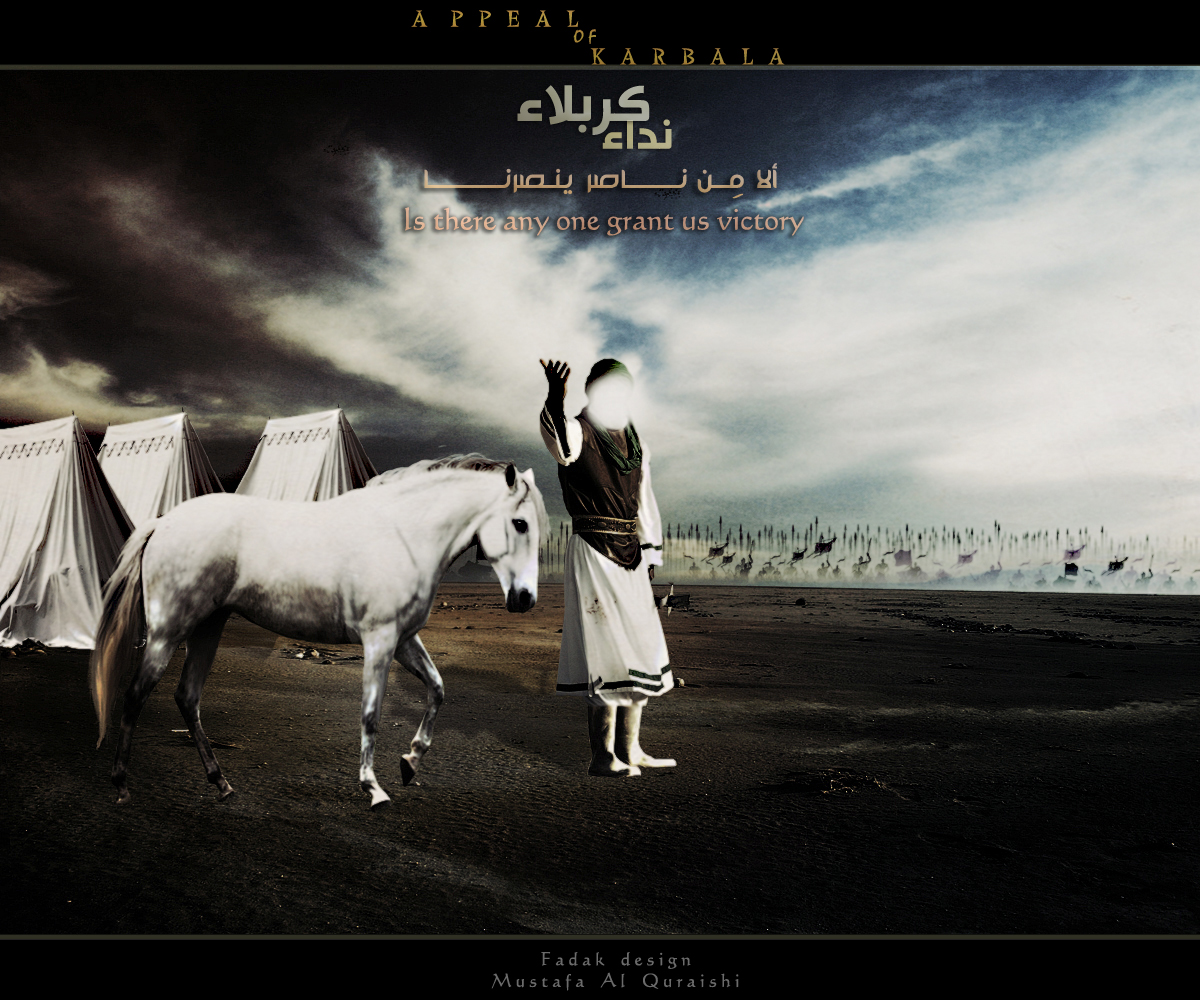 Non Muslim Perspective On The Revolution Of Imam Hussain: Appeal Of Karbala By Mustafa20 On DeviantArt