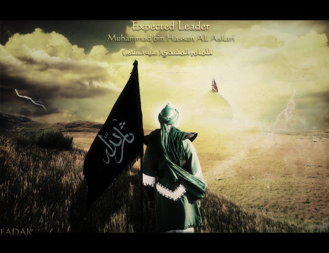 Imam Al Mahdi