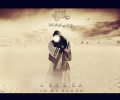 Ashura in my blood by mustafa20