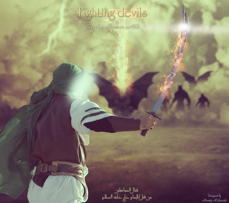 Imam Ali fight to the jinn and devils by mustafa20 on ...