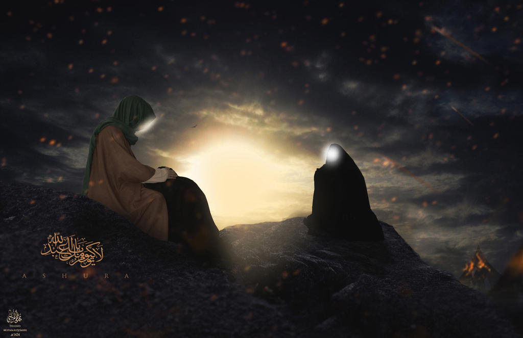 Tragedy of Karbala by mustafa20 on DeviantArt