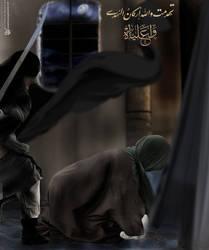 The martyrdom of Imam Ali by mustafa20