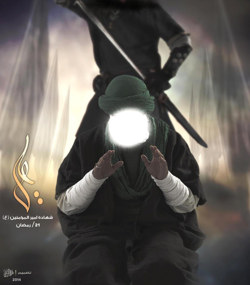 The martyrdom of Imam Ali(1435h-2014) by mustafa20