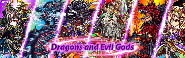 Brave Frontier - FB group cover - Raaga batch by ntttoon on