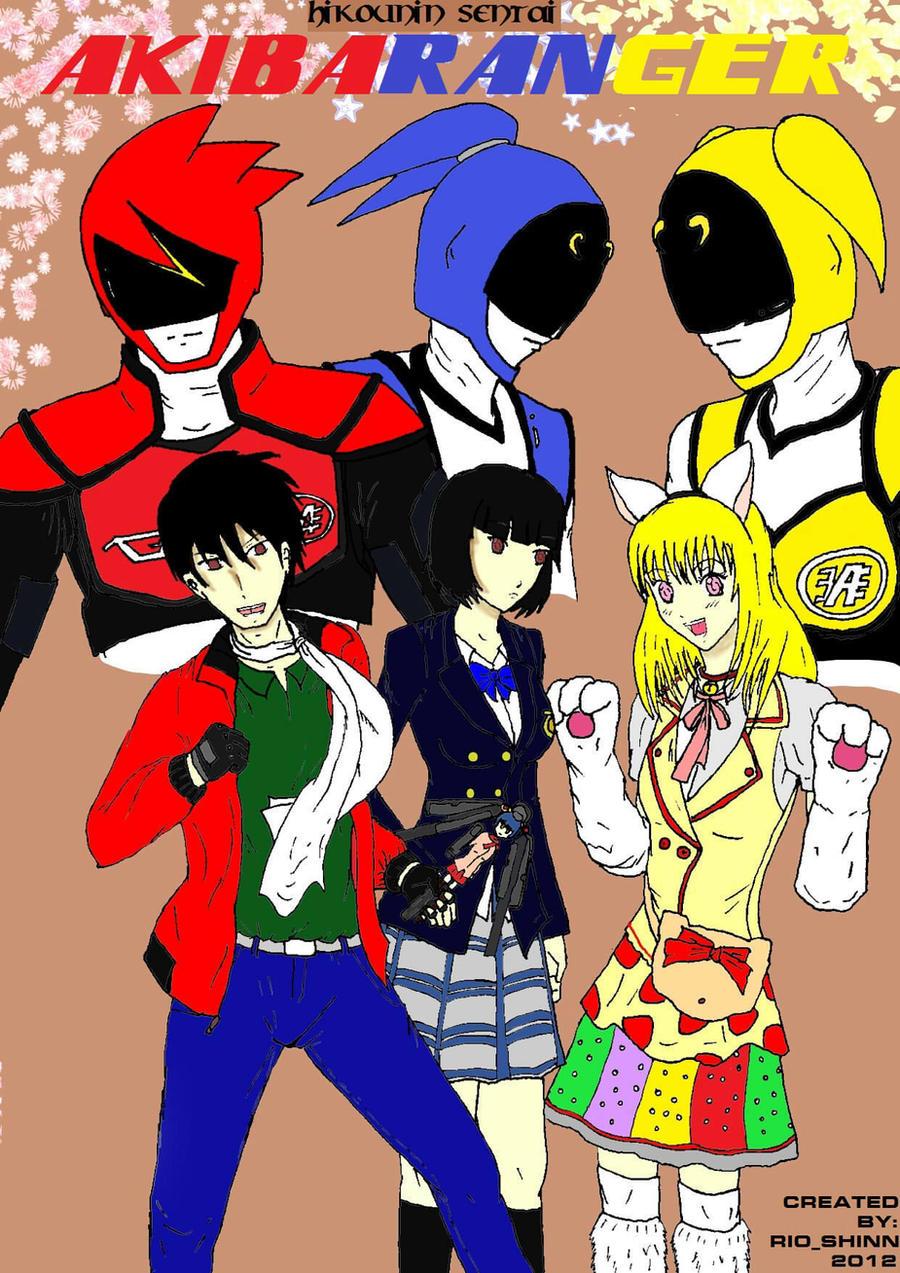 Hikounin Sentai Akibaranger by riockman