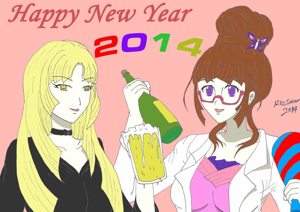 Happy New Year 2014 by riockman