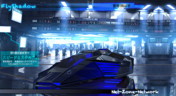 3D art work of my FlyShadow ship by Net-Zone-Network