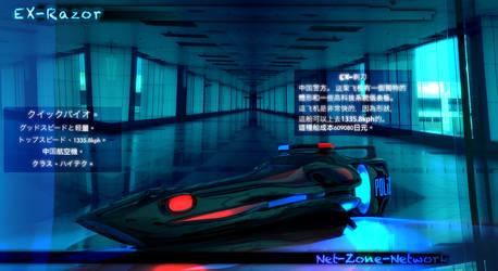 China's EX-Razor police ship. by Net-Zone-Network