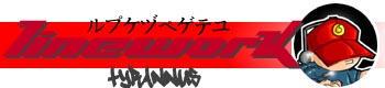 tyrannus logo by sketchinprican25