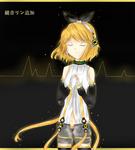 +Kagamine Rin Append+