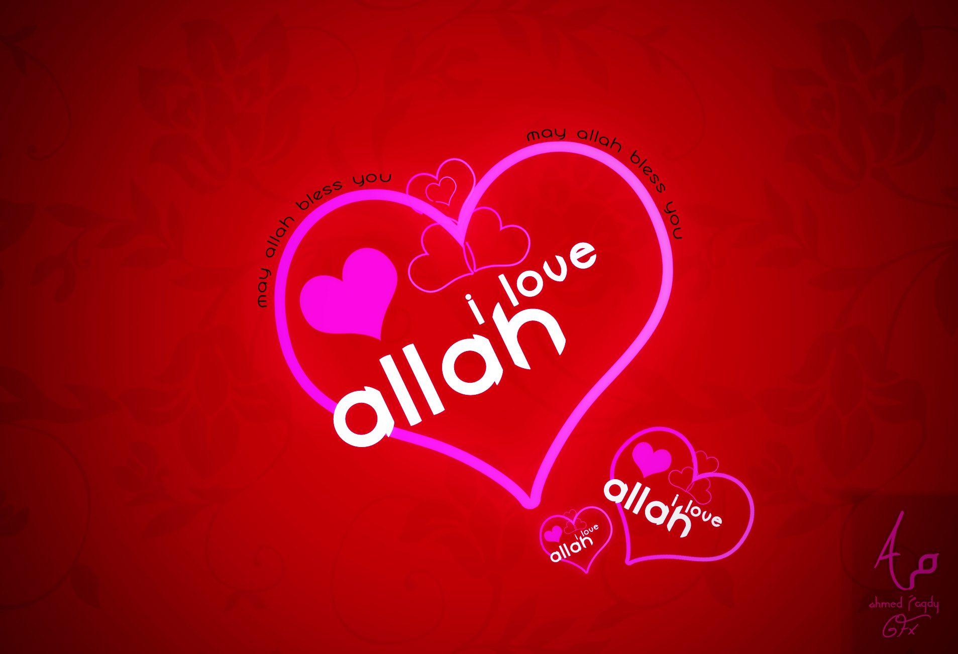 Love Allah by AhmedMagdy-GFX on DeviantArt