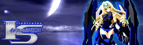 Infinite Stratos Cecilia Sig by Terminator98
