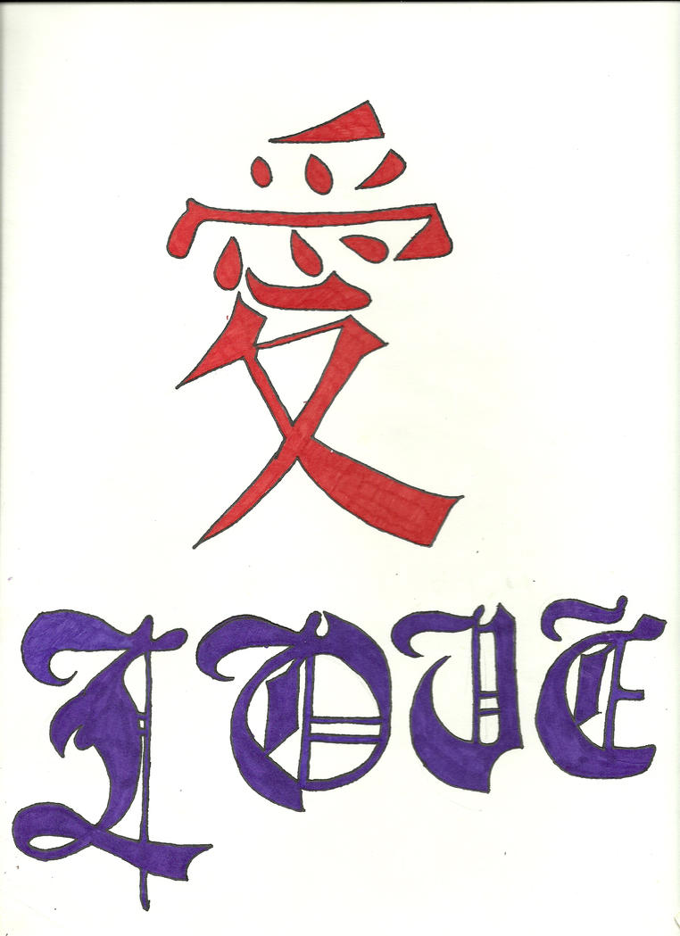 Japanese symbol love by wolflover444 on deviantart japanese symbol love by wolflover444 buycottarizona Images