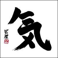Ki by Feri-kun
