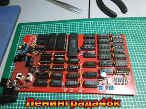 My Leningrad 48k Russian Clone