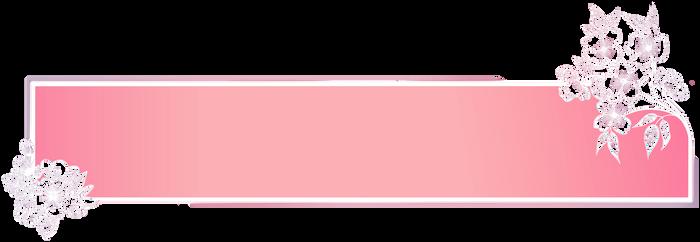 Sakura Text Box