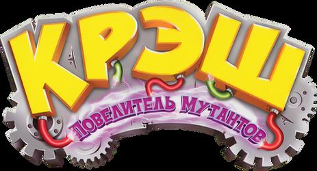 Kresh Povelitel Mutantov Logo