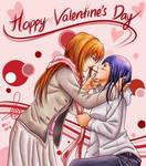 Shizunatsu Valentine's Day