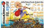 Indian Pied piper.Modi by thandav