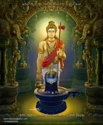 Sri Adhi jagadhguru DarukaCharya