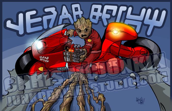 Groot Akira Mashup by ChrisMcJunkin