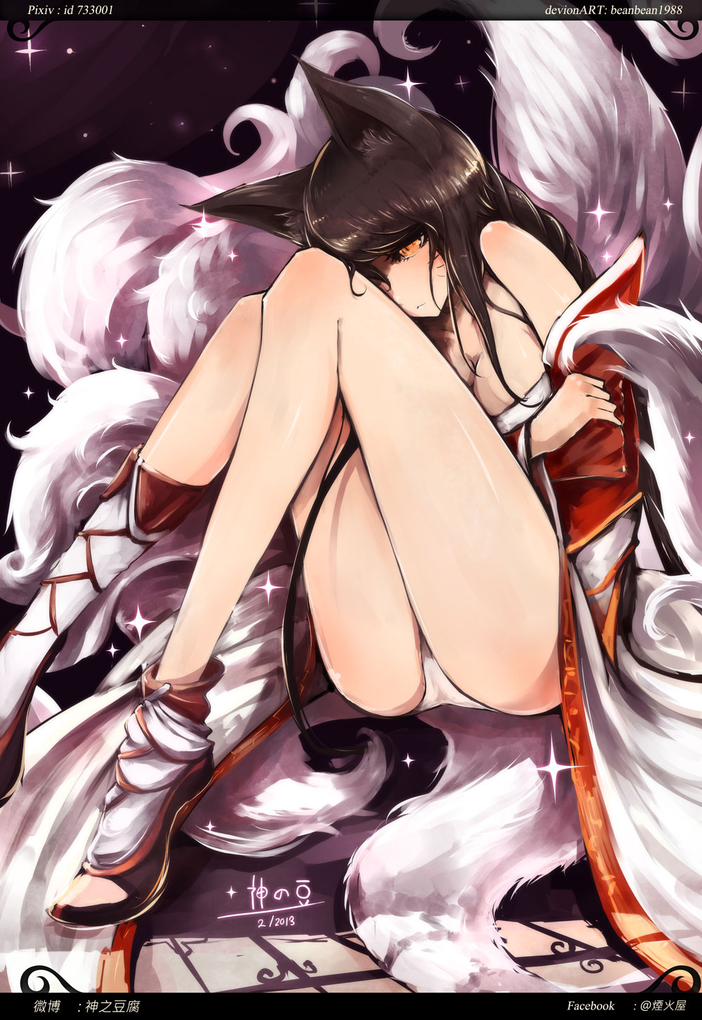 [ LOL ] Drawing Practice - Ahri ( finish! ) by beanbean1988