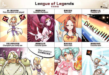[LOL] My league of legends (with color)