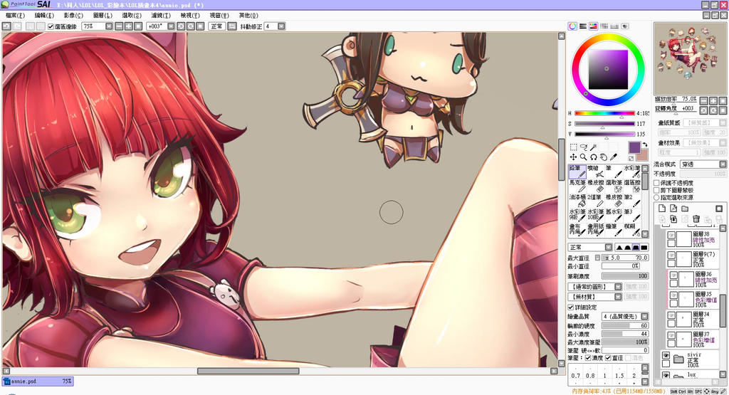 [LOL] Fans art illustration book cover (making of) by beanbean1988