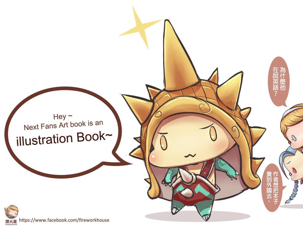 [FanArt Activity- AD notice] Illustration book by beanbean1988