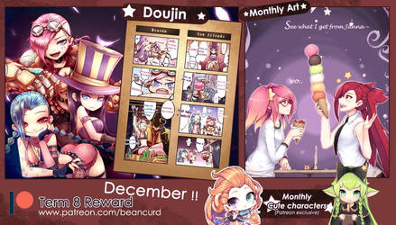 December Reward Sent! by beanbeancurd