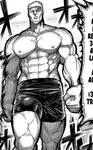 Takeshi Wakatsuki #5