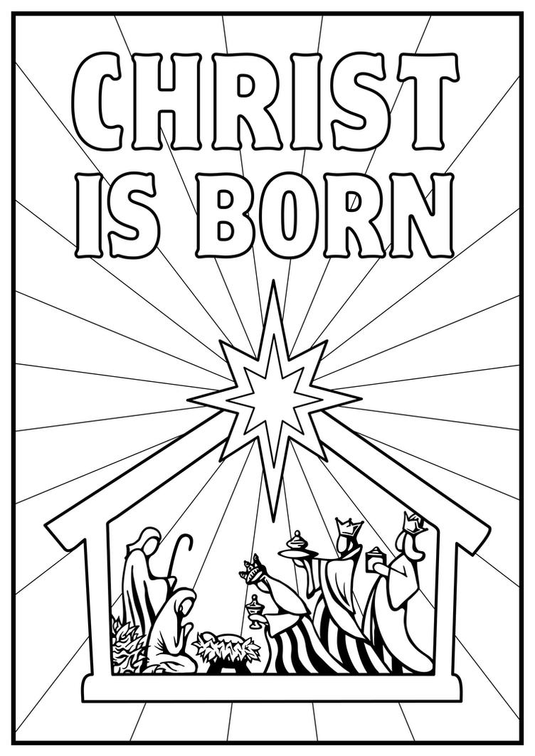 Children's coloring pages of nativity - Nativity 2 By Inspired Imaging