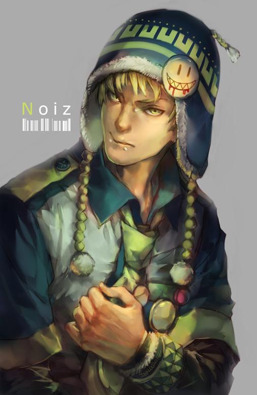 Noiz by inklou