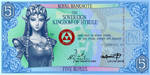 Five Rupee Hylian Banknote by G33k1nd159153