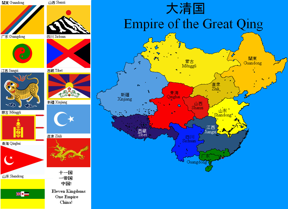 roman and chinese empires Han dynasty the han dynasty (traditional chinese: 漢朝) emerged as a  principal power in east asia in 221 bce after the fall of the qin.