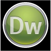 Dreamweaver Icon by guitarcraze