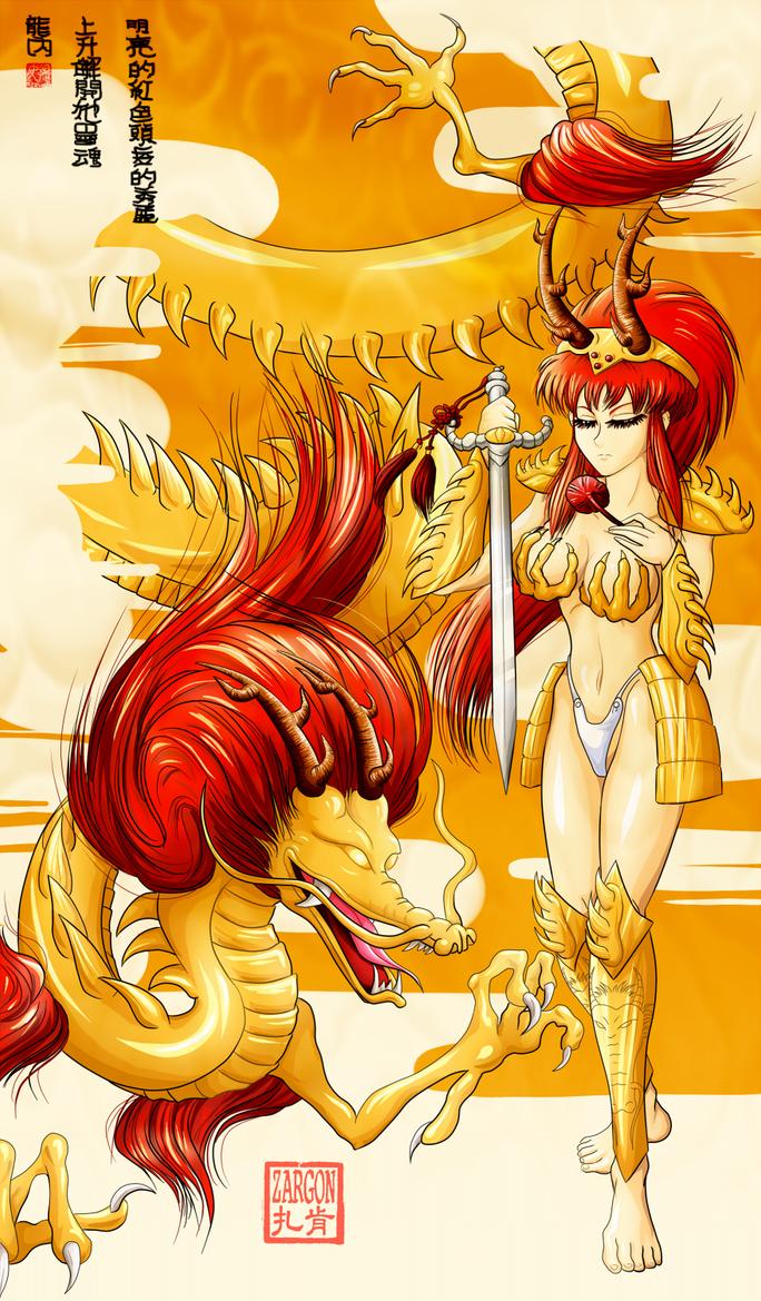 Inner Dragon of Rowena HD by zargon-yokoshima