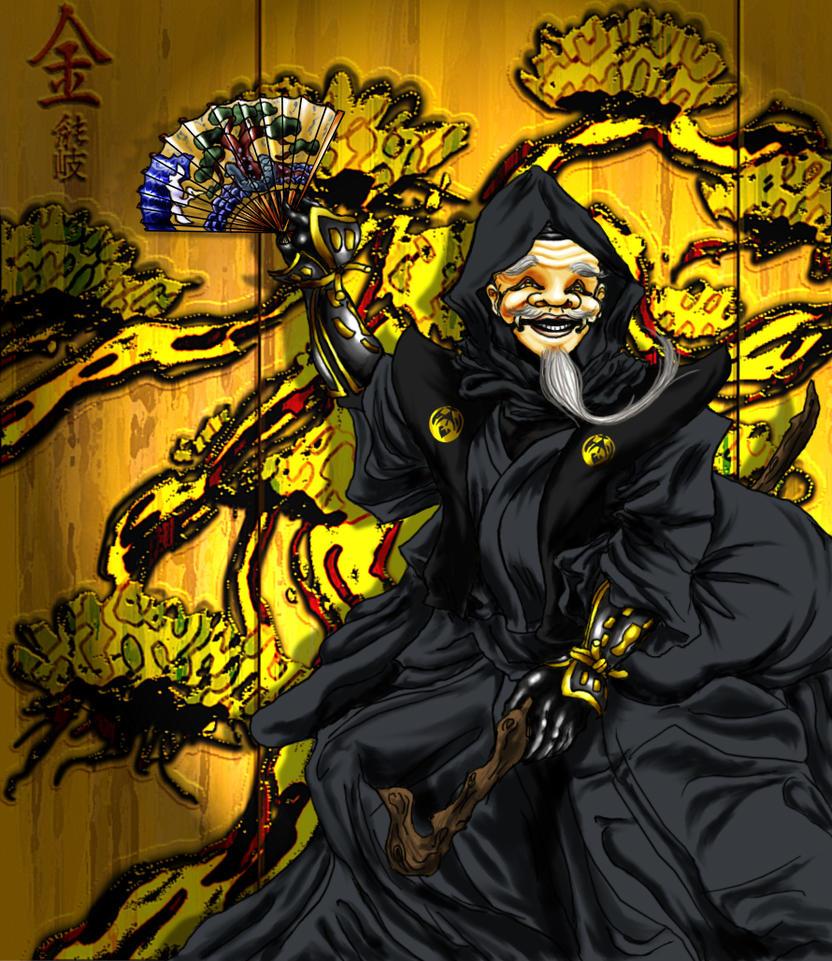 Saijuro by zargon-yokoshima
