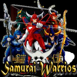 Samurai Warriors by alphadog1982