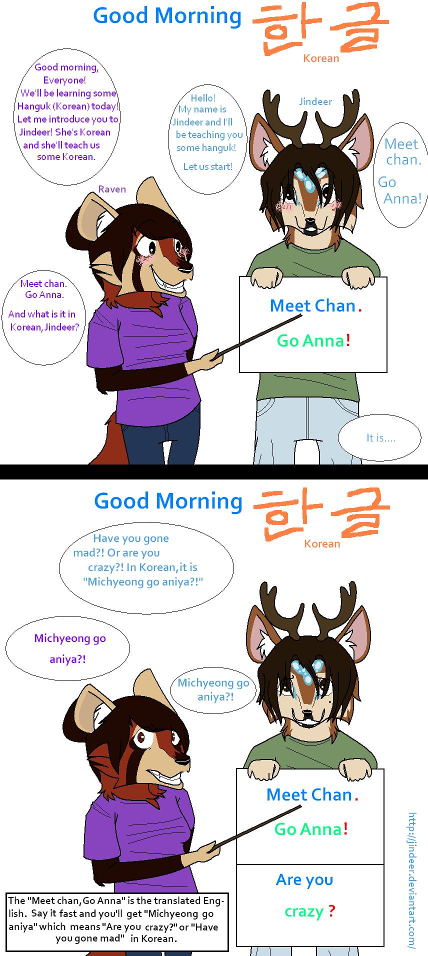 Translation Of Good Morning In Korean : Good morning korean comic by jindeer on deviantart